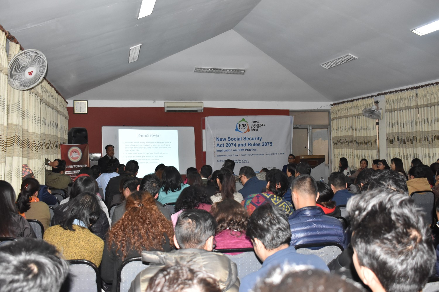 "HRSN successfully conducted Knowledge Sharing Session (KSS) on ""New Social Security Act 2074 and Rules 2075″"